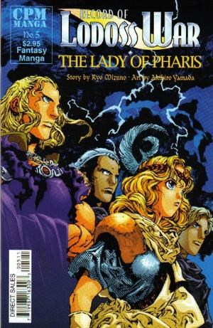 Record of Lodoss War: Lady of Pharis