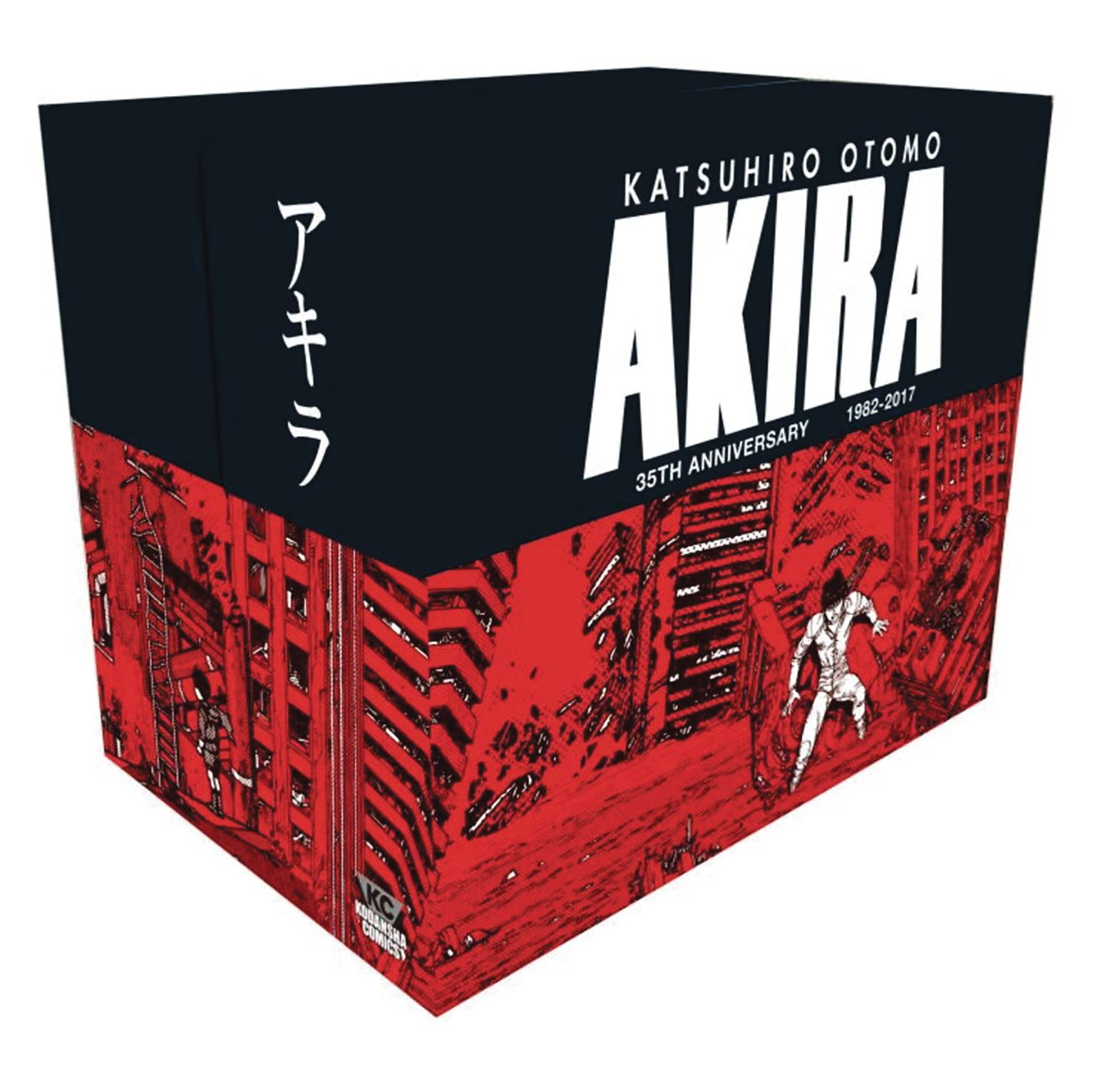 Akira 35th Anniversary HC Box Set