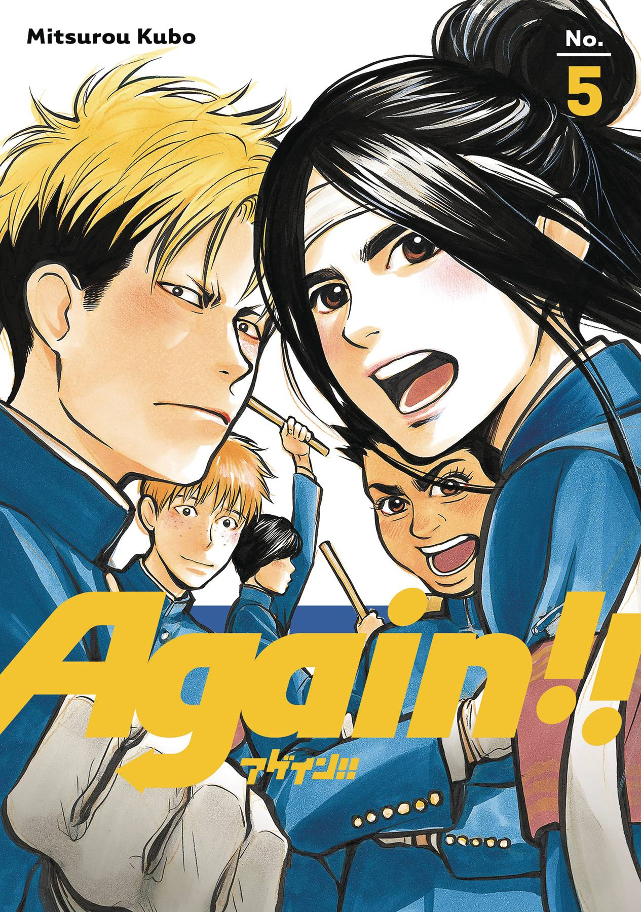 Again GN Vol 5