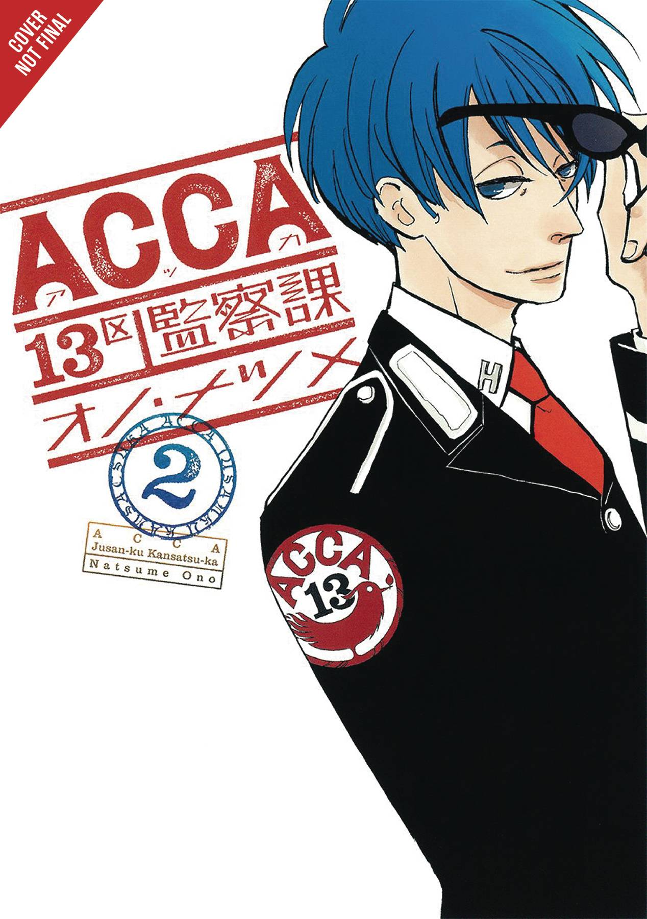 Acca 13 Territory Inspection Dept GN Vol 2