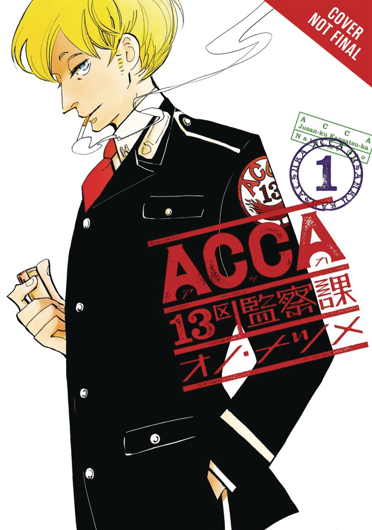 Acca 13 GN Vol 1